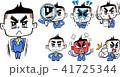 コミカル 新入社員 熱血のイラスト 41725344