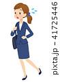 走る 女性 スーツのイラスト 41725446