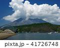 風景 鹿児島県 桜島の写真 41726748
