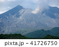 風景 鹿児島県 桜島の写真 41726750