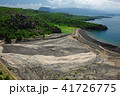 風景 鹿児島 桜島の写真 41726775