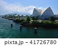 風景 鹿児島 桜島フェリーの写真 41726780