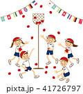 運動会 玉入れ 小学生のイラスト 41726797