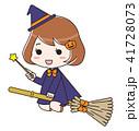 ハロウィン 魔女 仮装のイラスト 41728073