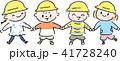 幼稚園 園児 幼児 子供 手をつなぐ 41728240