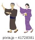 盆踊り シニア 浴衣のイラスト 41728381