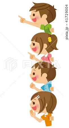 子供達 横向き 笑顔 41729004
