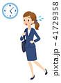 慌てる 女性 ビジネスウーマンのイラスト 41729358