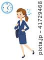 慌てる 女性 ビジネスウーマンのイラスト 41729468