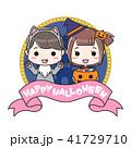 ハロウィン 仮装 ハッピーハロウィンのイラスト 41729710