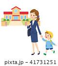 保育園 母親とこども 41731251