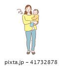 母親 人物 親子のイラスト 41732878