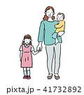 子育て 母親 親子のイラスト 41732892