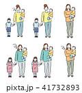 子育て 母親 親子のイラスト 41732893