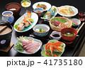 温泉宿の食事 和食の集合 41735180