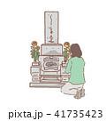 お墓まいり イラスト 手描き  41735423