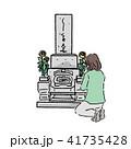 お墓まいり 手描き イラスト  41735428