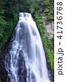 番所大滝 大滝 滝の写真 41736768