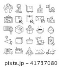 Logistic,Delivery symbol,Transportation icon set 41737080