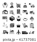 Logistic,Delivery symbol,Transportation icon set 41737081