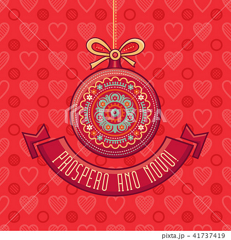 Christmas Card. Joyeux Noel. Joyous Noel. Decor.  41737419