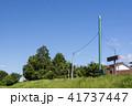 河川監視カメラシステム 41737447