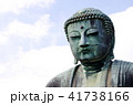 鎌倉大仏 41738166