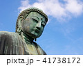 鎌倉大仏 41738172