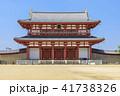 朱雀門 平城京 平城宮跡の写真 41738326