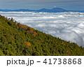 山 浅間山 雲海の写真 41738868