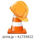 ヘルメット かぶと コーンのイラスト 41739822