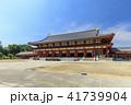 薬師寺 寺院 世界文化遺産の写真 41739904