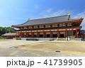 薬師寺 寺院 世界文化遺産の写真 41739905