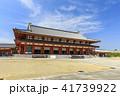 薬師寺 寺院 世界文化遺産の写真 41739922
