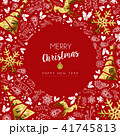 Merry christmas and new year greeting card 41745813