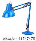 ランプ 灯 照明のイラスト 41747475