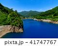 四万ブルー 四万川ダム ダムの写真 41747767