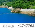 四万ブルー 四万川ダム ダムの写真 41747768