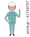 現場監督 男性 建設業のイラスト 41748797