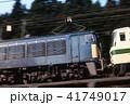 1996年5月26日 信越本線 横川-軽井沢 126M 41749017