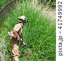 草刈り作業 41749992