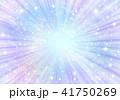背景 放射状 輝きのイラスト 41750269