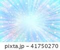 背景 放射状 輝きのイラスト 41750270