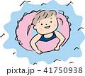 プール 子ども イラスト 水遊び 海水浴 41750938