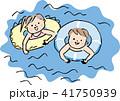 プール 子ども イラスト 水遊び 海水浴 41750939
