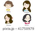 パーソナルカラー診断女性 41750979
