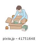 荷造り 男性 段ボールのイラスト 41751648