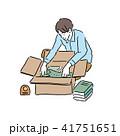 荷造り 男性 段ボールのイラスト 41751651