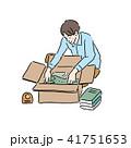 荷造り 男性 段ボールのイラスト 41751653