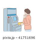 ATM 女性 中年のイラスト 41751696